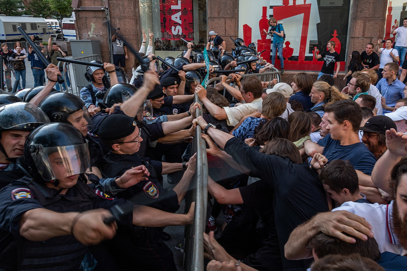 Rally for right to vote in Moscow (2019-07-27)