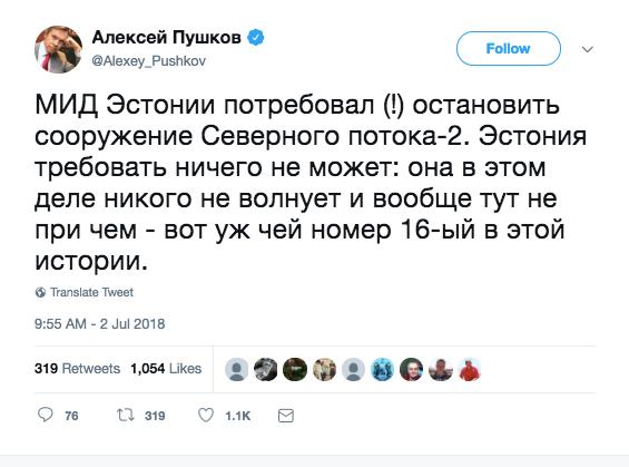 TweetbyAlekseyPushkov