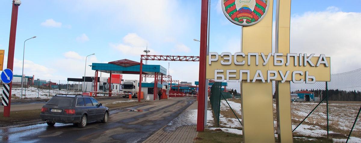 -ƒ-â-+-¦-é_-+-Ç-+-+-â-ü-¦-¦_-ô-Ç-+-¦-+-Ç-+-¦-ë-+-+-¦_border_belarus-latvia