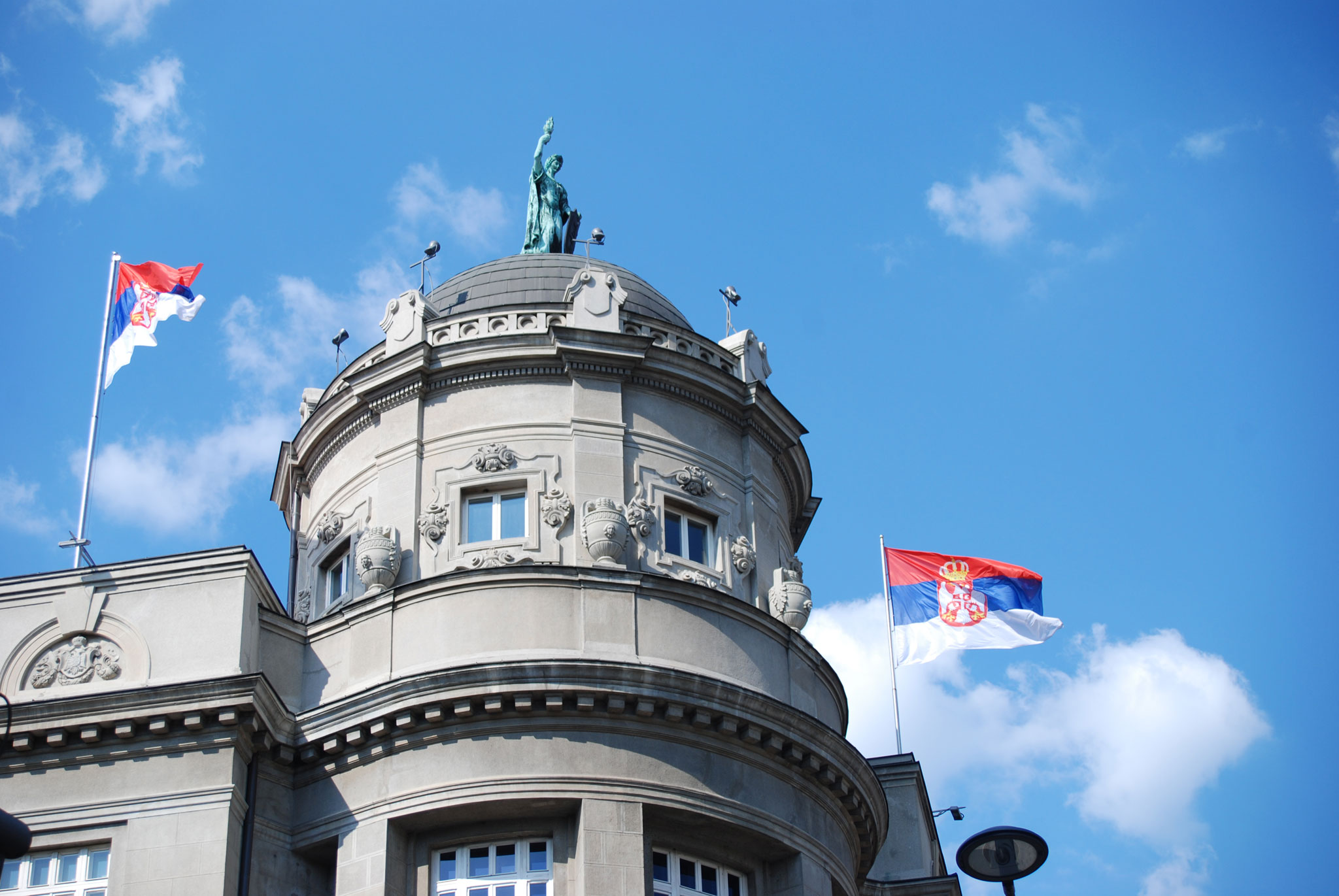Dome_of_the_government_building_Belgrade_Serbia