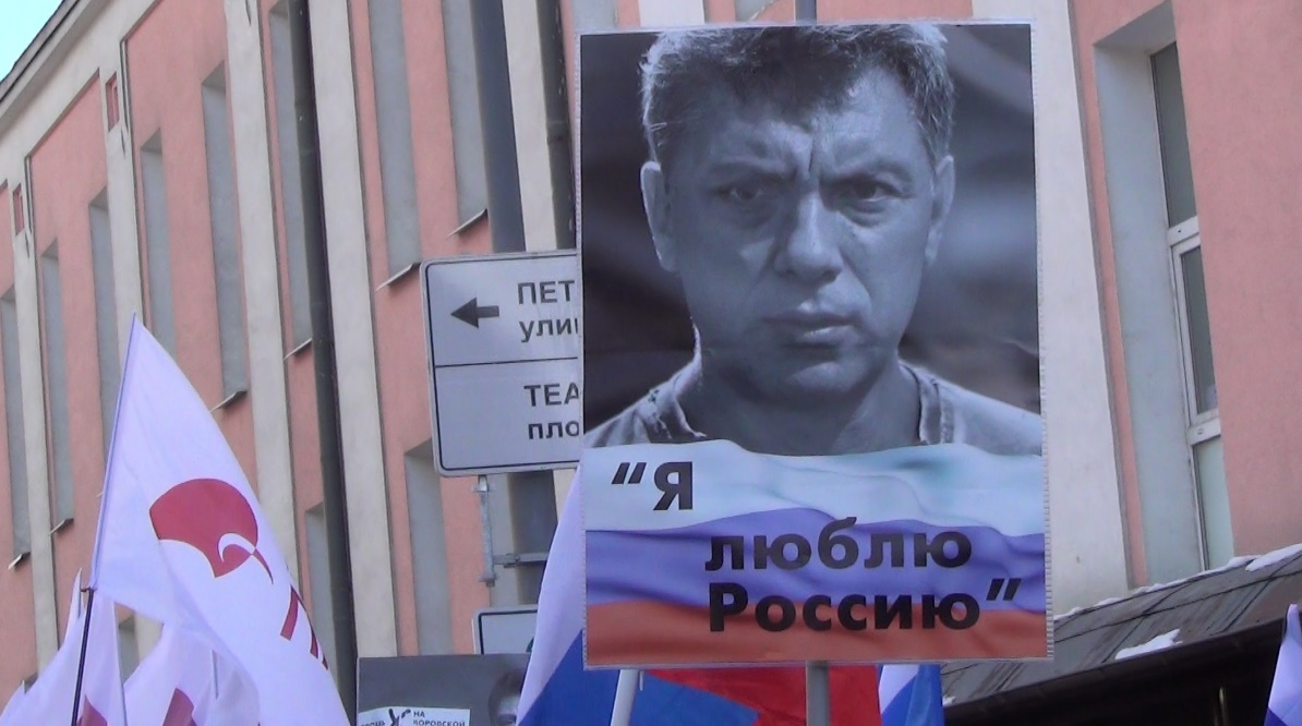March_in_memory_of_Boris_Nemtsov_in_Moscow_-_20 (1)