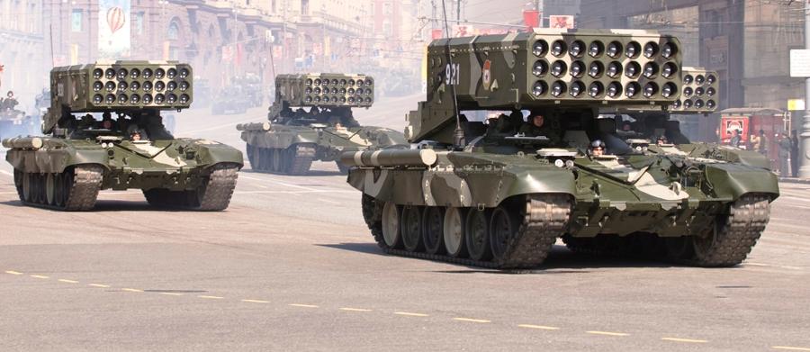 TOS-1_MRL_parade