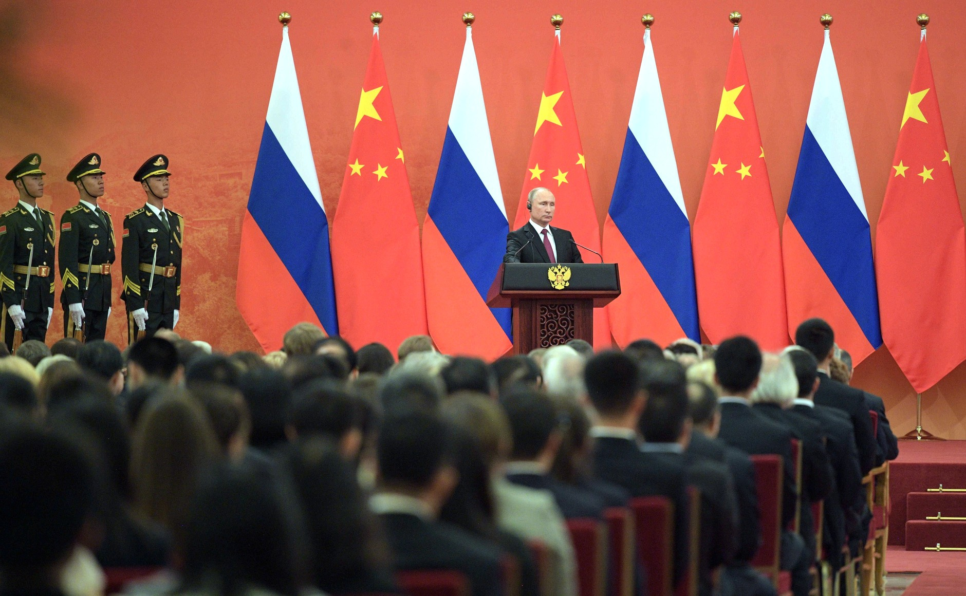Vladimir_Putin_awarded_the_Chinese_Order
