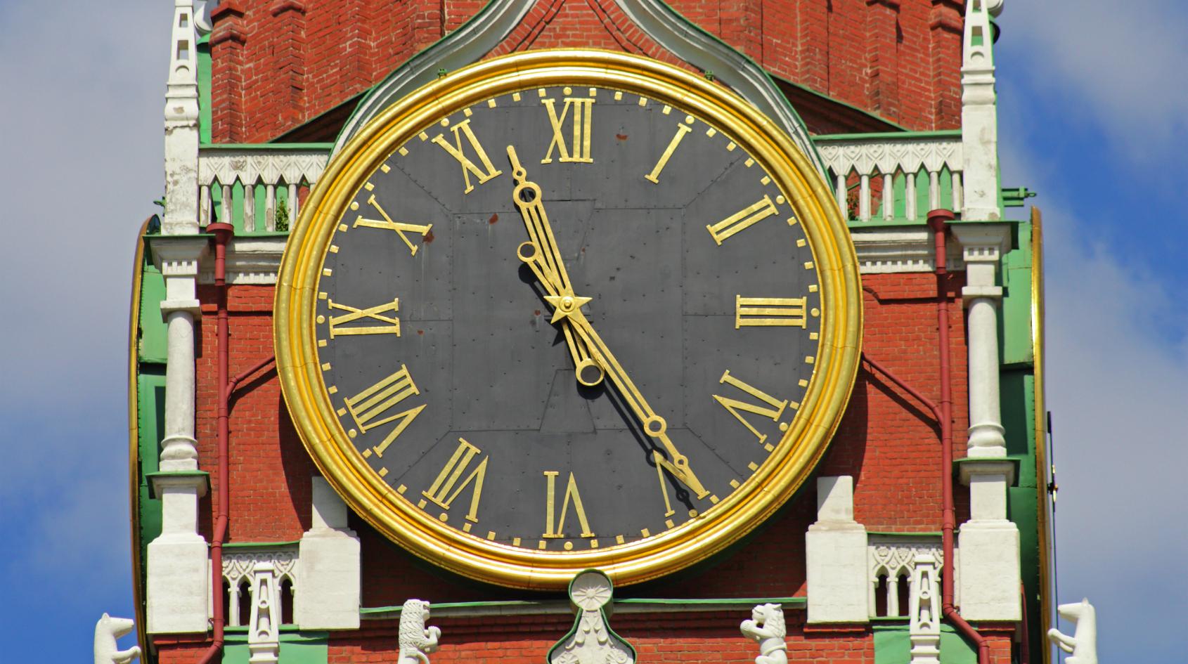 clock edit