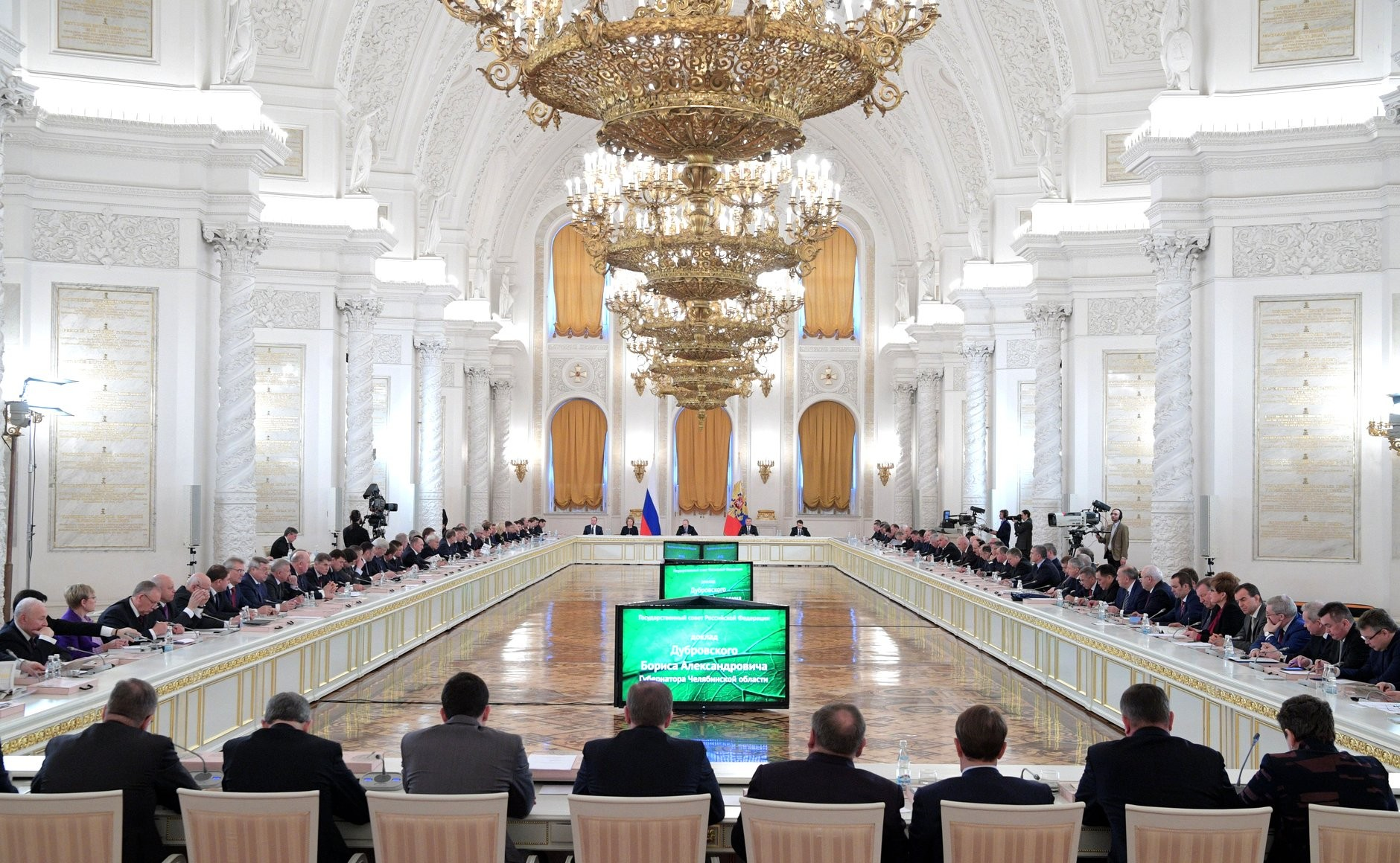 kremlin palace (1)