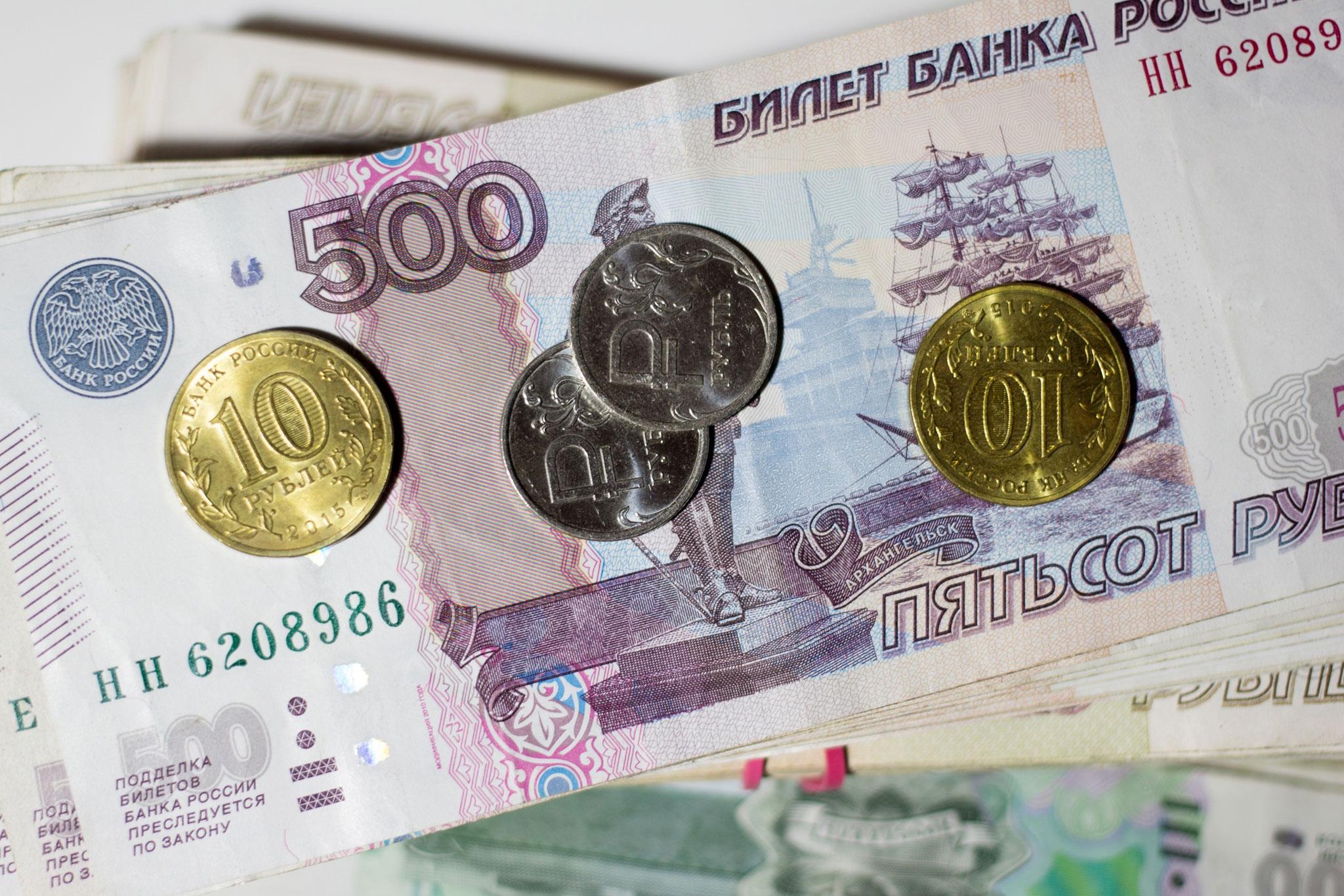 ruble-1571335_R