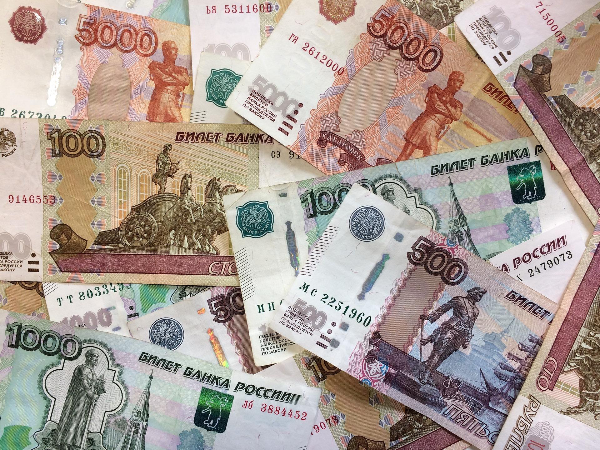 ruble-2644066_1920
