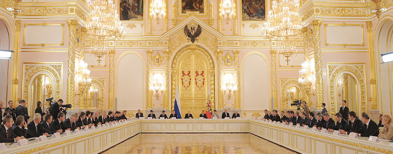 russia-state-council