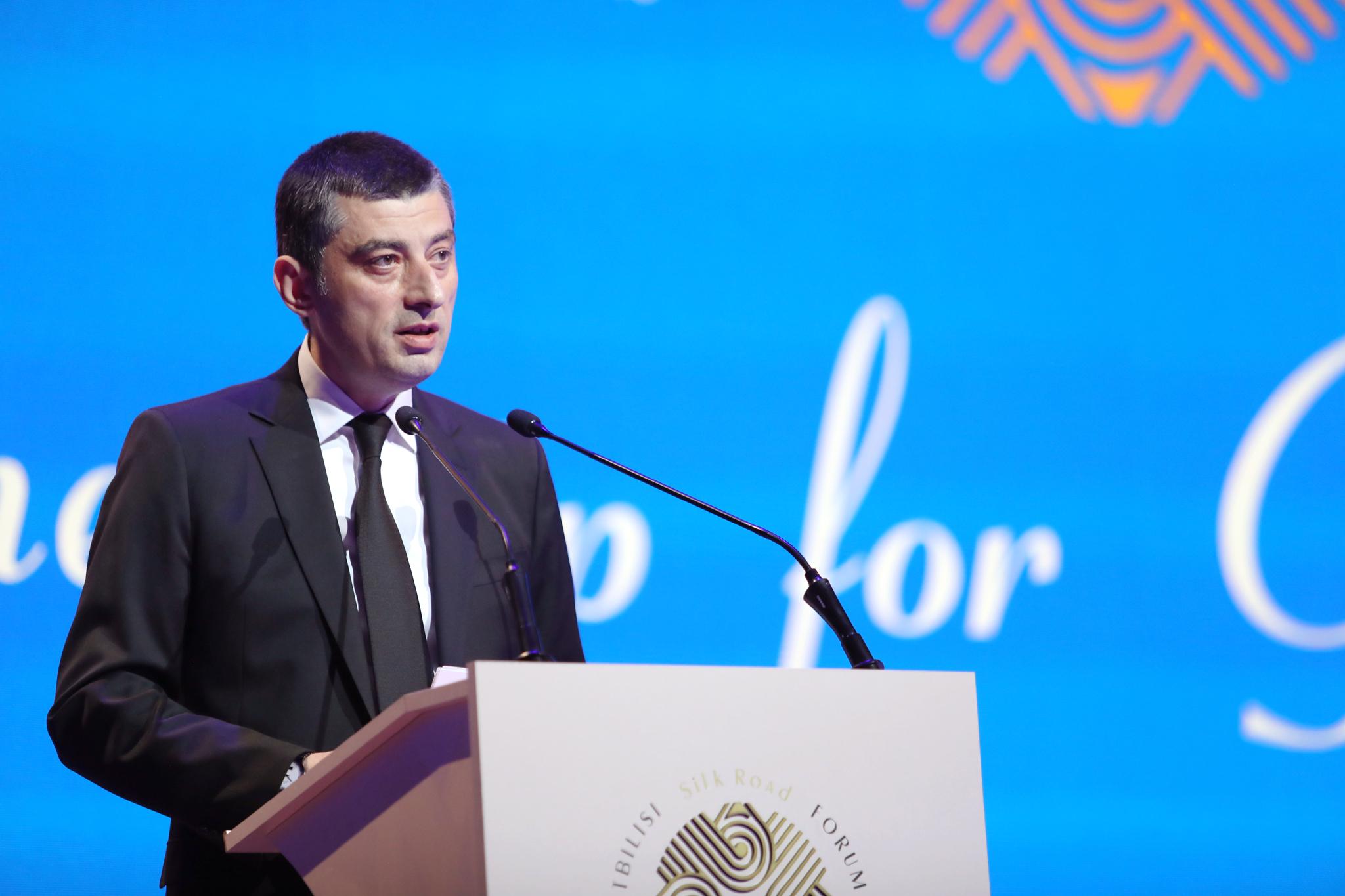 Giorgi Gakharia at Tbilisi Silk Road Forum