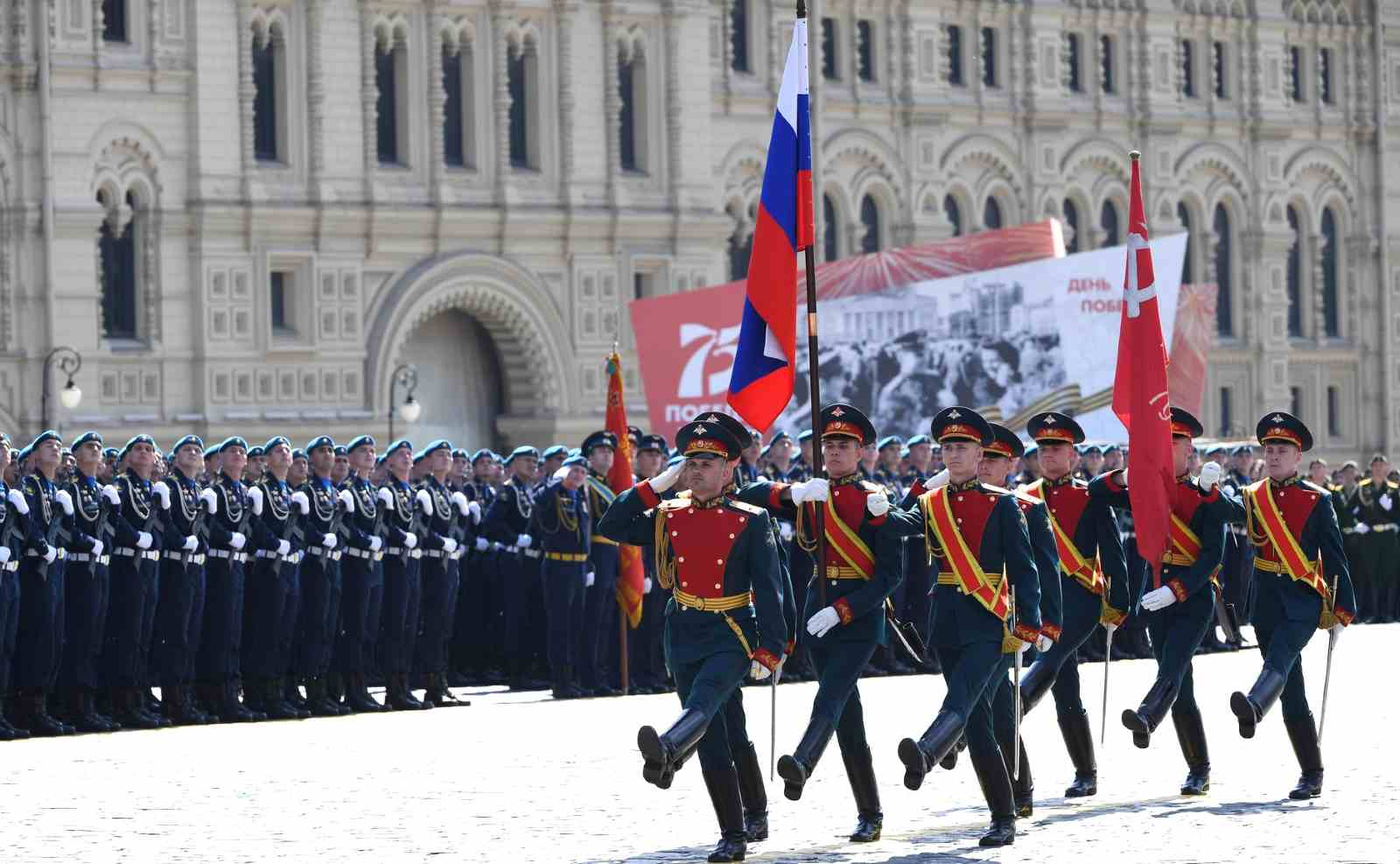Military parade to mark the 75th anniversary of Victory in the Great Patriotic War