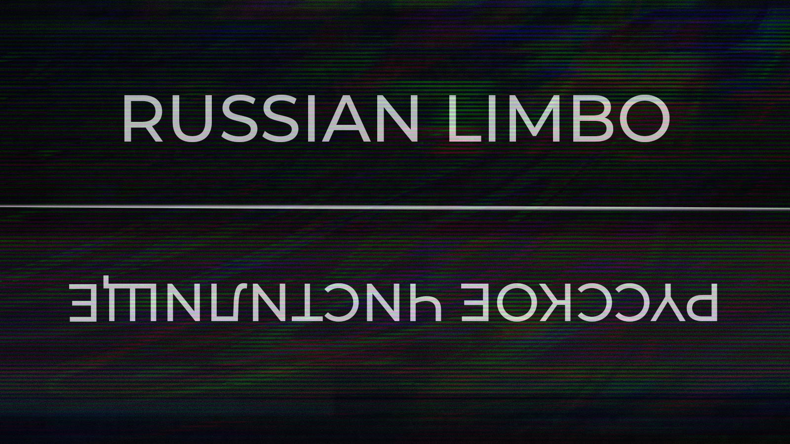 Russian Limbo Web