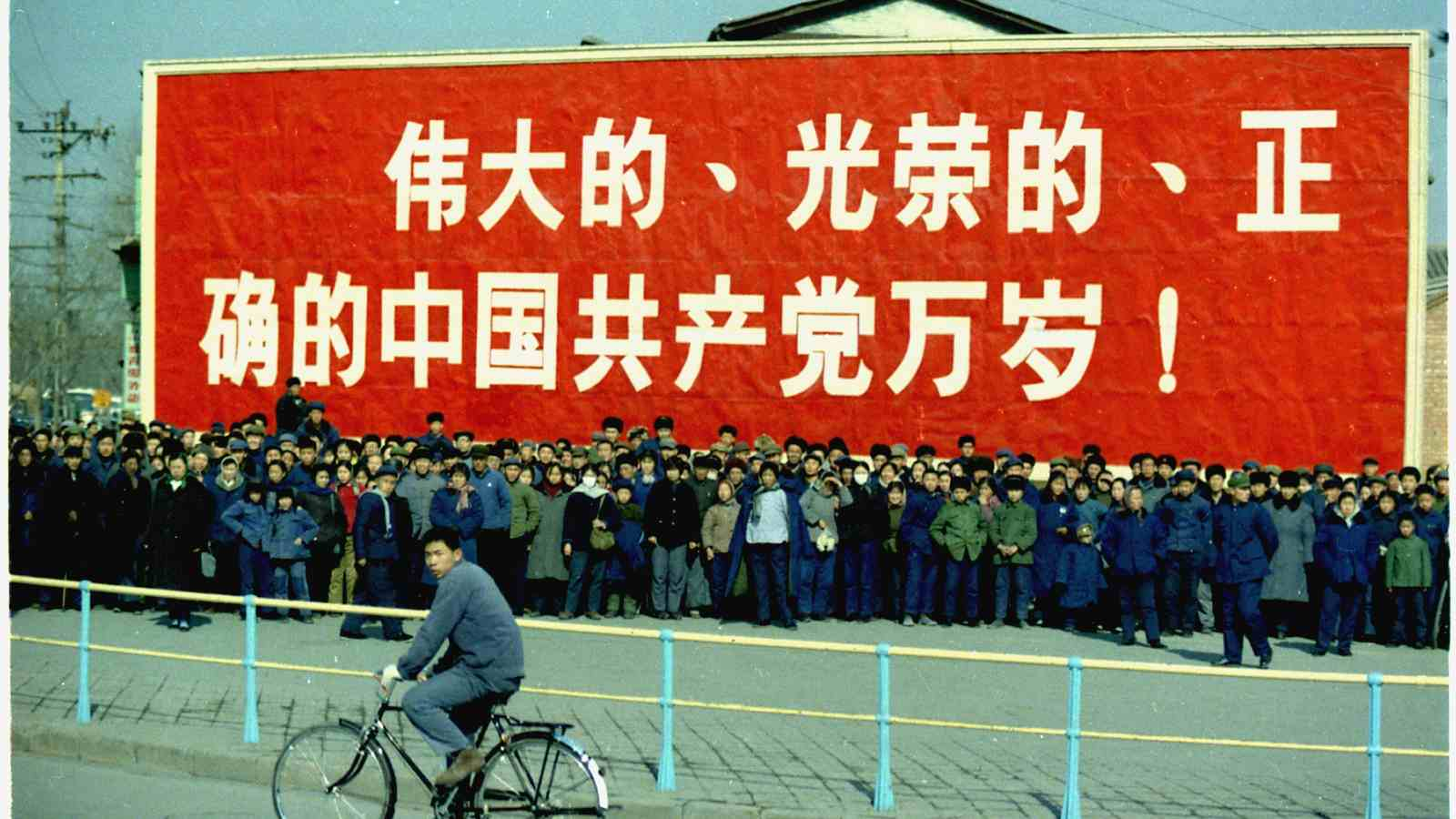 "Photo: Large sign featuring a propaganda slogan in 1972: ""Long Live the Great, Glorious, and Correct Communist Party of China!"". Taken during Nixon's trip to China. Credit: Wikimedia Commons"