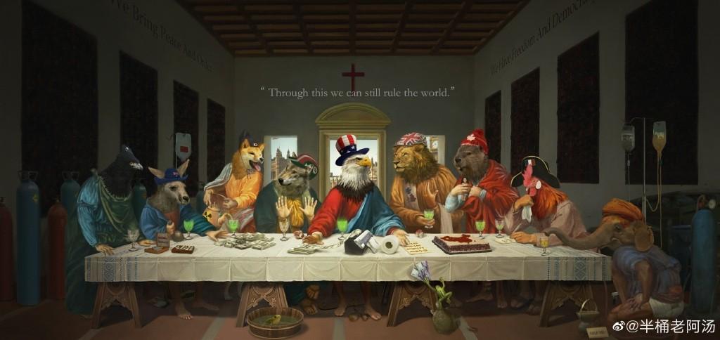 Global Times G7 Cartoon
