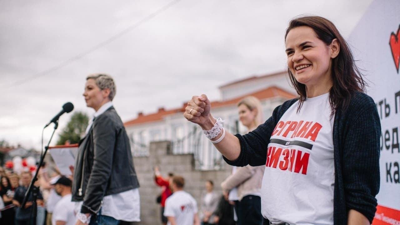Photo credit: Светлана Тихановская.